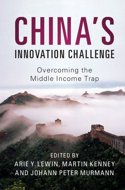 China Innovation