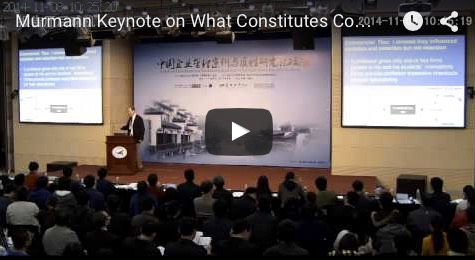 Nanjing Lecture